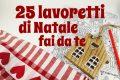 Lavoretti di Natale fai da te : 25 semplici idee da copiare